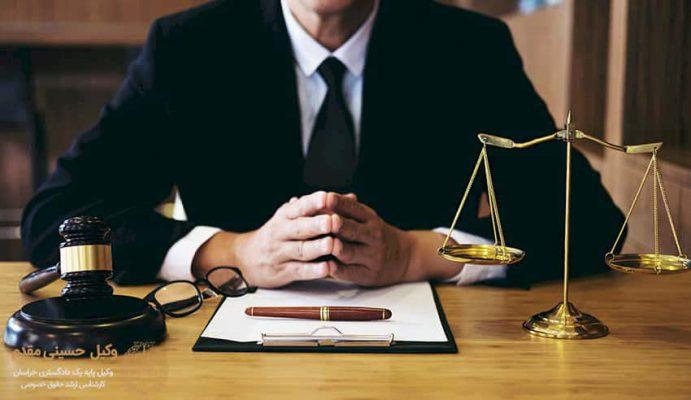اعزام وکیل